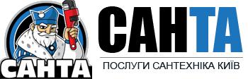 Санта - Услуги сантехника Киев  ⭐⭐⭐⭐⭐