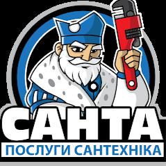 САНТА - ремонт сантехники Киев